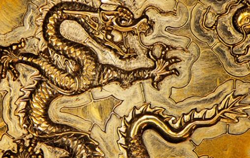 arnold-son-dragon